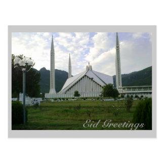 Eid Greetings_Faisalのモスク1の郵便はがき ポストカード