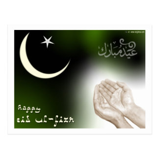 Eid ulのfitrの郵便はがき ポストカード