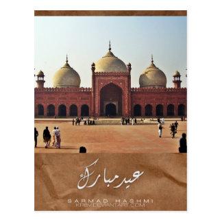 Eid UlFitr ポストカード