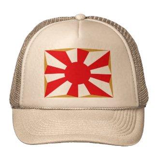 八条旭日旗 帽子