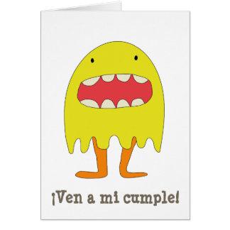 Elのmonstruoのアマリロのríe =) カード