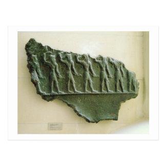 Elamiteの戦士の行列、Susa、イラン、Elamit ポストカード