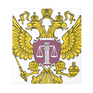 Emblem_of_the_Supreme_Court_of_Russia ノートパッド