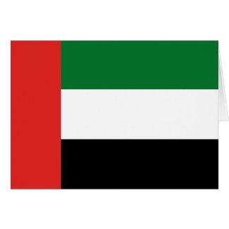 Emiradosarabesの旗 カード