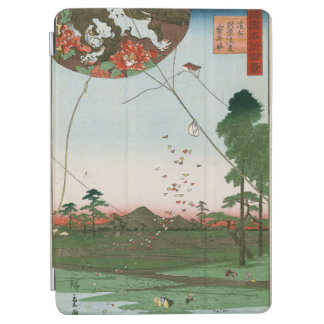 EnshuのFukuroiの凧のAkibaの遠い眺め iPad Air カバー