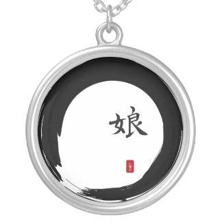 """Ensoの円の""""娘""""の書道 シルバープレートネックレス"""