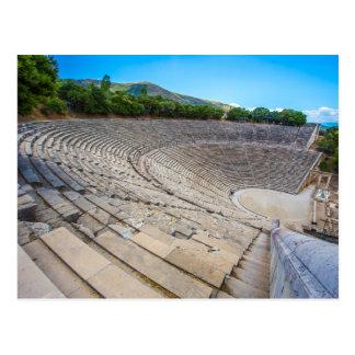 Epidaurus、Argolis、ギリシャの古代劇場 ポストカード