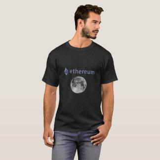 (ETH)月のTシャツへのEthererum Tシャツ