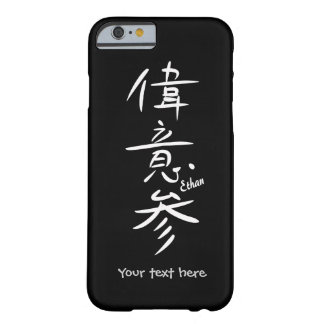 ETHAN - Your firstname in Japanese Kanji Barely There iPhone 6 ケース