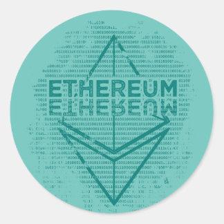 Ethereumのバイナリステッカー ラウンドシール