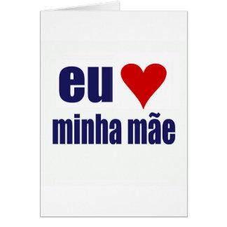 EU amoのminhaのmae カード