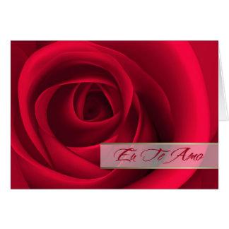 EU Te Amo。 ポルトガルのバレンタインデーカード カード