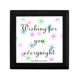 everynightをあなたを望みます ギフトボックス