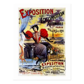 Exposition de Locomotion 1895年の-パリ-ヴィンテージ ポストカード