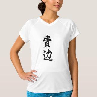 fabian tシャツ