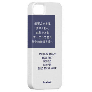 facebook vision in Japanese iPhone 5 Cover
