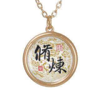 Falun Dafaの長所 ゴールドプレートネックレス