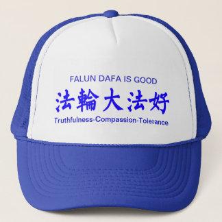 Falun Dafaはよいです キャップ