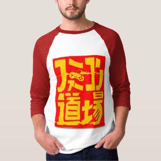 Famicomの道場のスタンプのロゴのTシャツw/Pulseは支持します Tシャツ