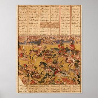 Faramouzの騎士の充満 ポスター
