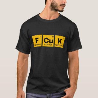 FCUKの周期表及び私はキツネのワイシャツを与えません Tシャツ