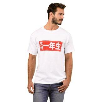 FeelingFreshman Tシャツ