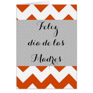 Felizのdíaのde las Madresカード カード