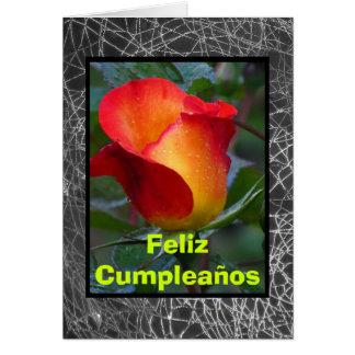 Feliz Cumpleaños カード