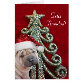 Feliz Navidadの中国のなshar peiの子犬 カード