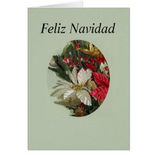 Feliz Navidad-4 カード