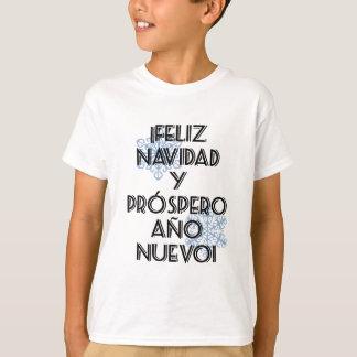 Feliz Navidad Y Prospero Ano Nuevo Tシャツ
