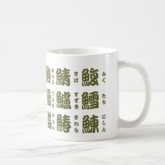fish kanji cup コーヒーマグカップ