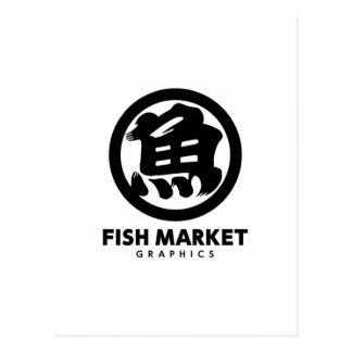 FISH MARKET GRAPHICS LOGO ポストカード