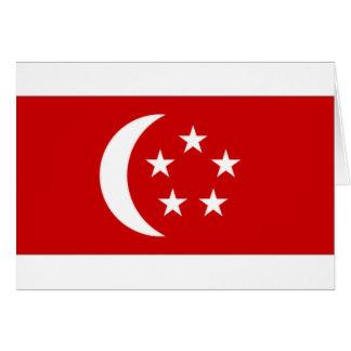 Flagシンガポールの大統領 カード