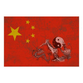 Flag and Symbols of China ID158 ポスター