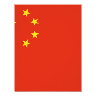 Flag_of_the_People's_Republic_of_China レターヘッド