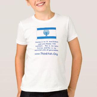 FlagMenorahの出国の3:14 - 15 Tシャツ