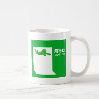 Flight opening コーヒーマグカップ