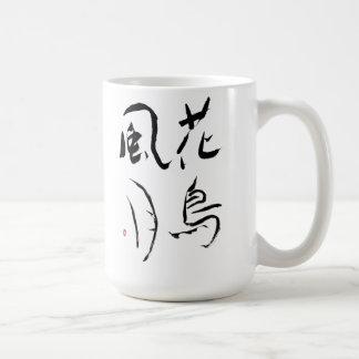Flower bird wind moon,Kachofugetsu コーヒーマグカップ