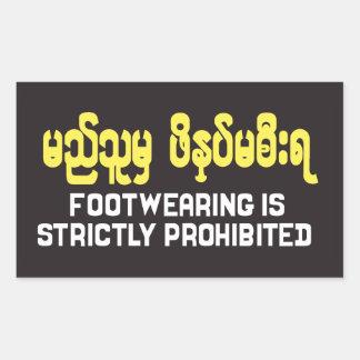 Footwearingは厳しく禁止された印、ビルマです 長方形シール
