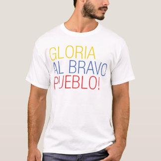 Franelaベネズエラ-グロリアのAl Bravo村落 Tシャツ