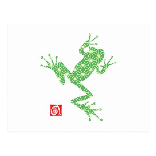 frog16-4 ポストカード
