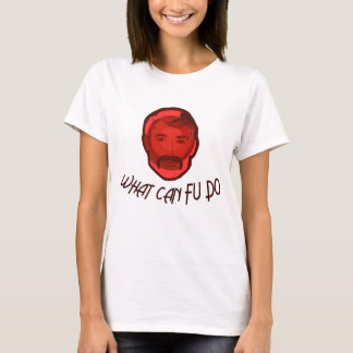 Fuすることができる何が Tシャツ