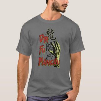 Fuの満州人のティー Tシャツ