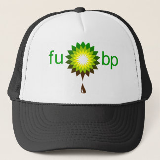 FUBP キャップ