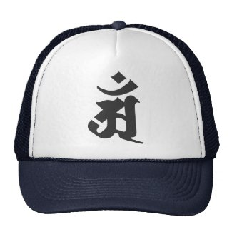 Fugen-bosatsu 3 ハット