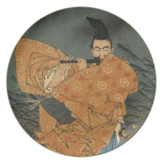Fujiwaraは月光によってYasumasaフルートを演奏しません プレート