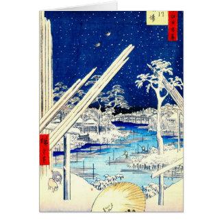 Fukagawaの木材置場1856年 カード