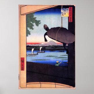 FukagawaのMannen橋 ポスター