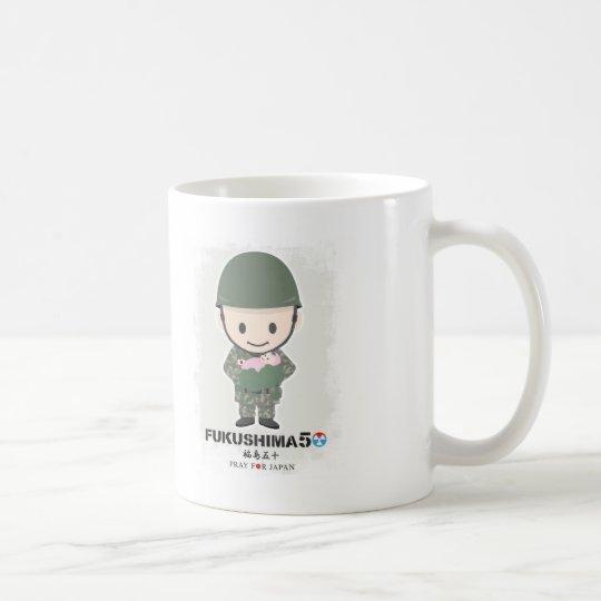 FUKUSHIMA50! Pray for Japan! Self-Defence Force コーヒーマグカップ
